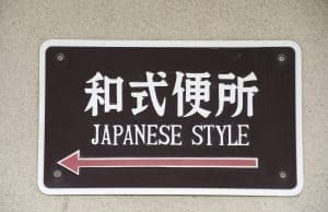 Japanese Style Toilet Sign Washiki