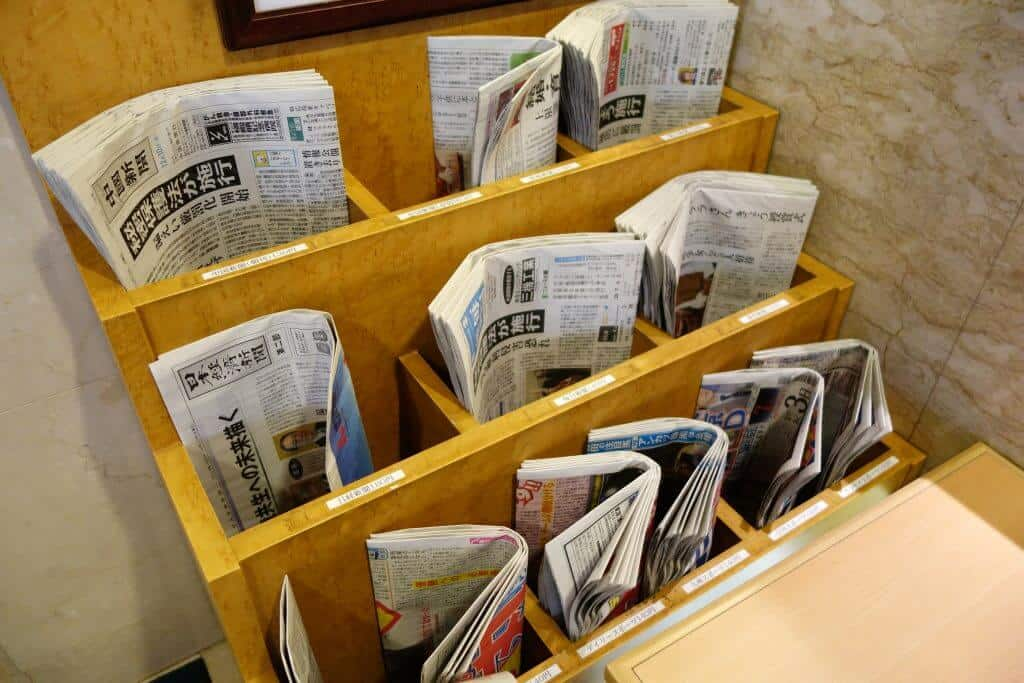 Very Advanced Japanese - Newspapers