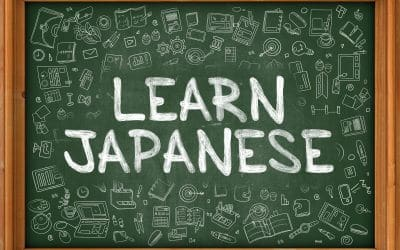 How to Learn Japanese Guide