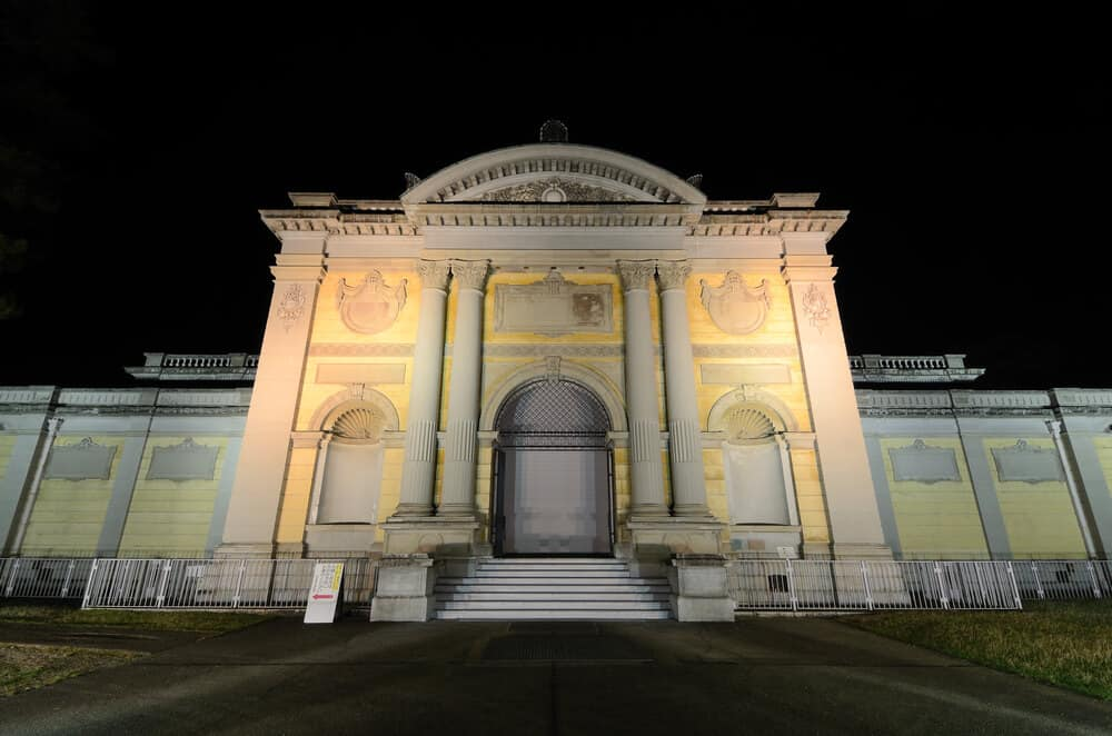 Nara National Museum at Night