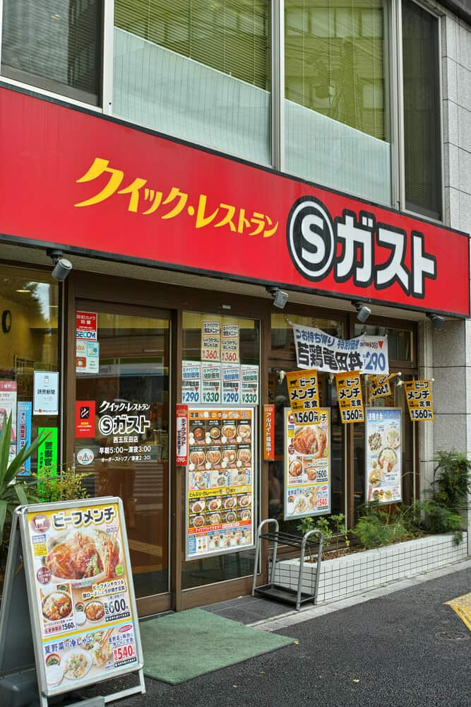 Japan on a Budget - Cheap Food in Japan - Family Restaurant Gusto