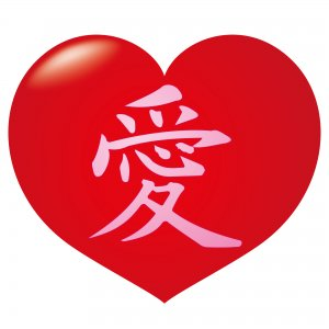 How to Learn Kanji - Love Character