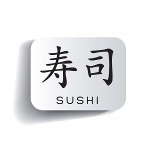 Sushi - japanese characters