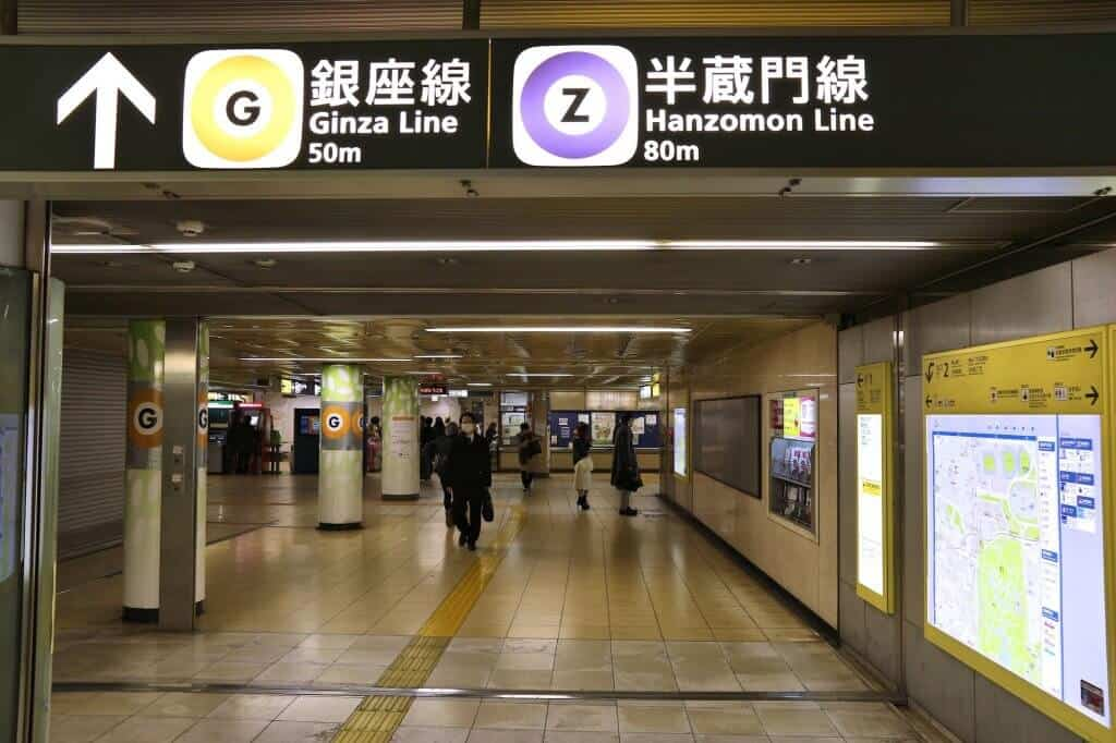 Ginza - How to Get There