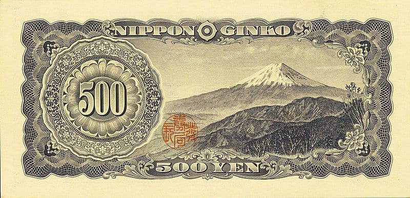 Old 500 Yen Japanese Bank Note
