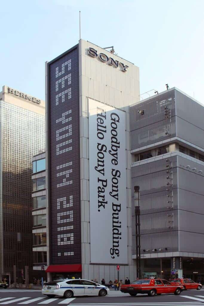 Sony Building in Ginza
