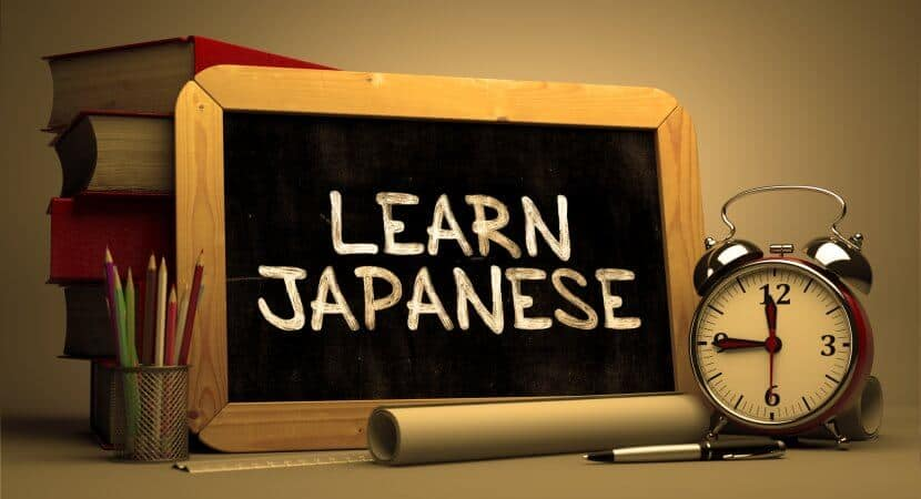 The Best Way to Learn Japanese