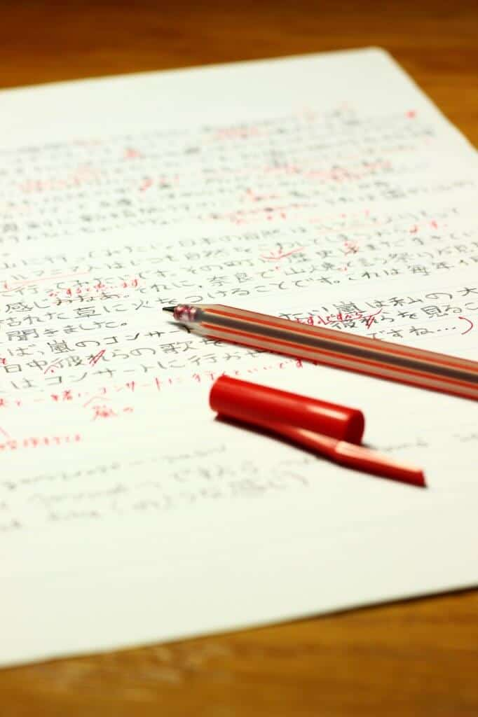 The Best Way to Learn Japanese Writing Practice