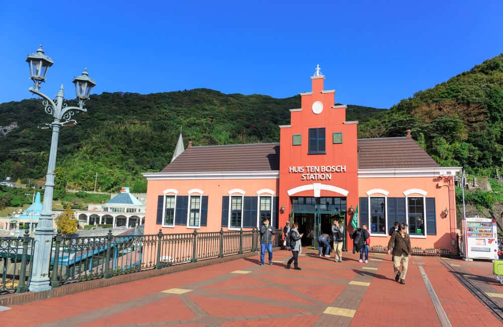 Huis Ten Bosch Station How to Get There