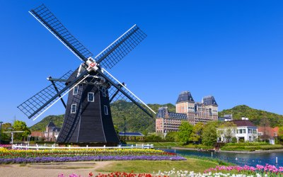 Huis Ten Bosch Windmill