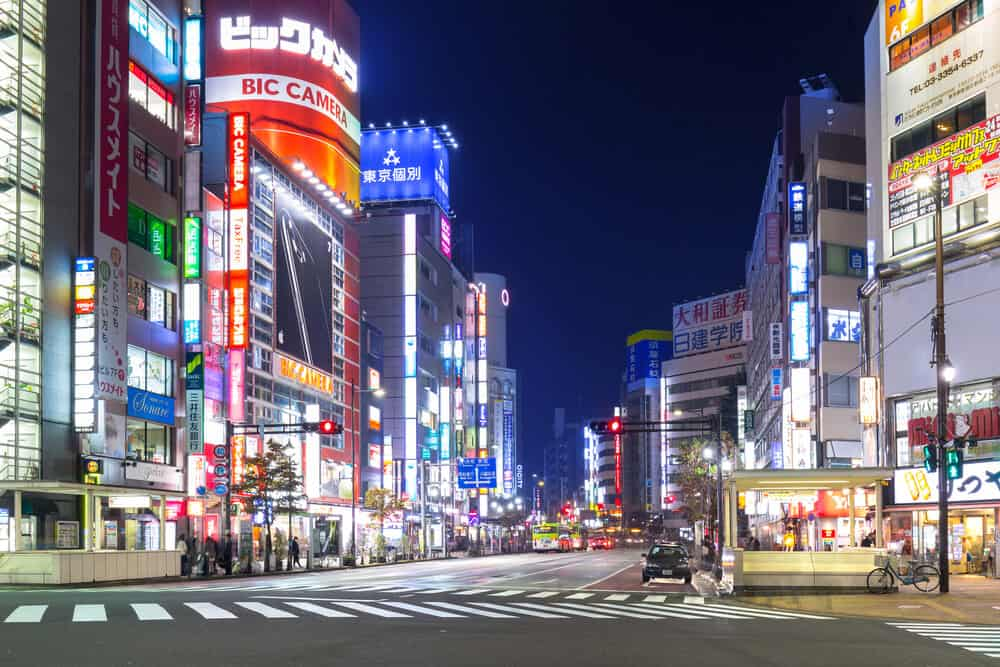 Things to do in Ikebukuro - Ikebukuro at Night