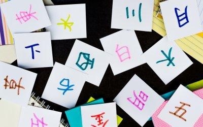 Japanese Kanji Cards