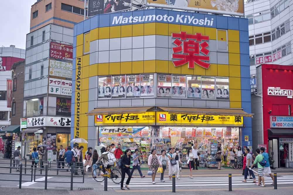Japanese Kanji Medicine