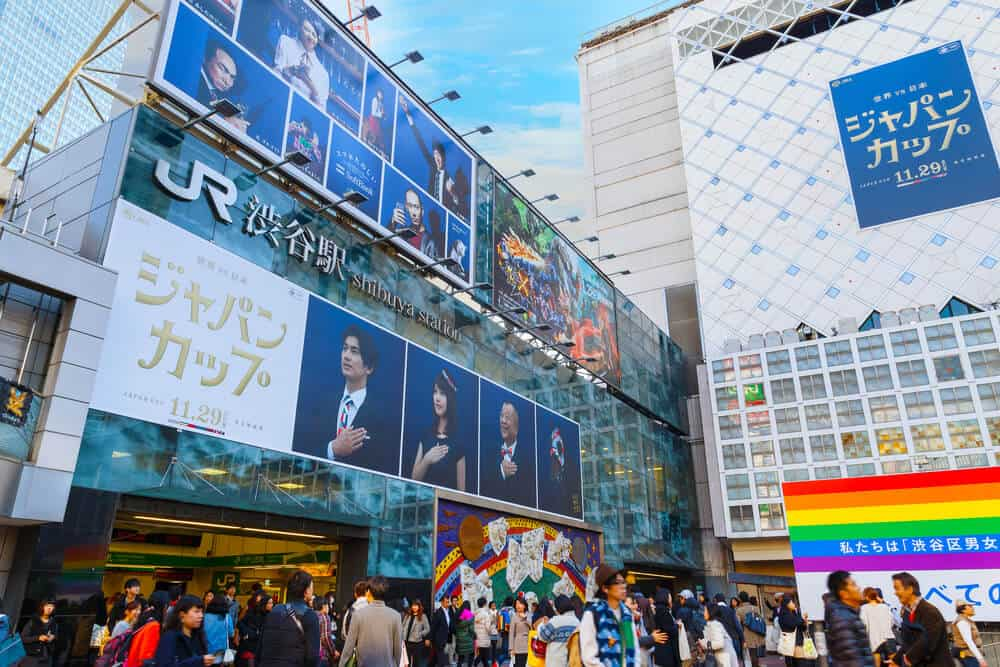Shibuya Station How to Get There