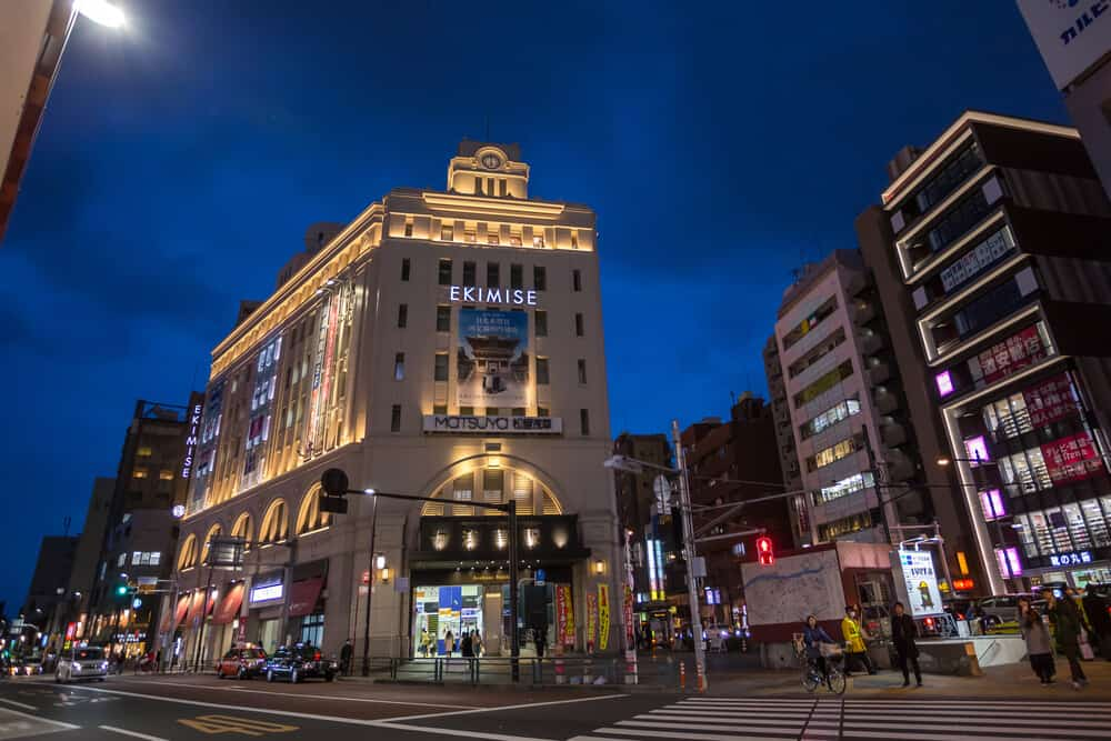 Tobu Asakusa Station Building