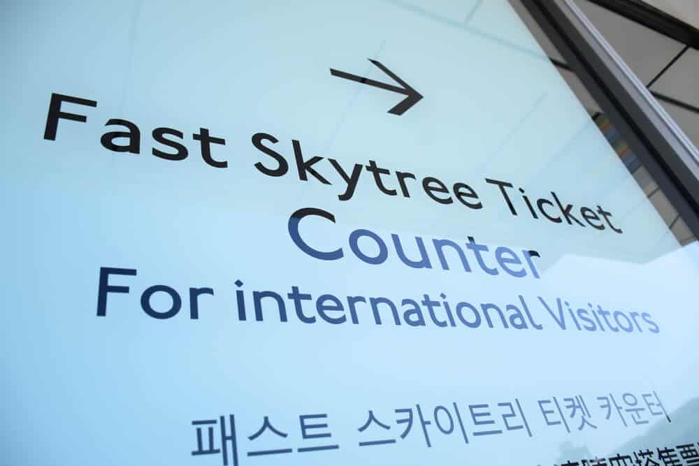 Tokyo SkyTree Fast Pass