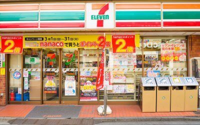 Best Conbini Food 7-Eleven
