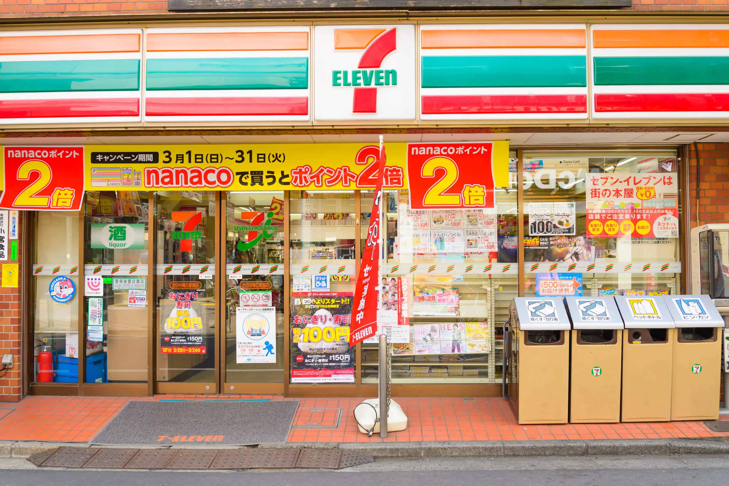 10 Best Conbini Foods From Japan Convenience Stores