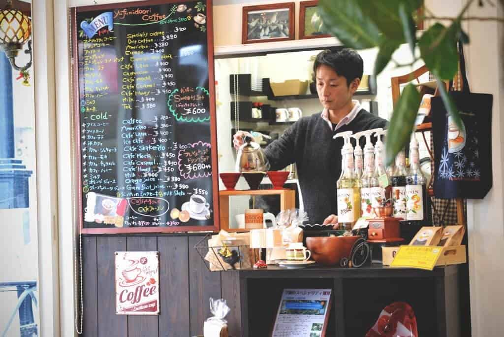 Miss About Japan Coffee Cafes