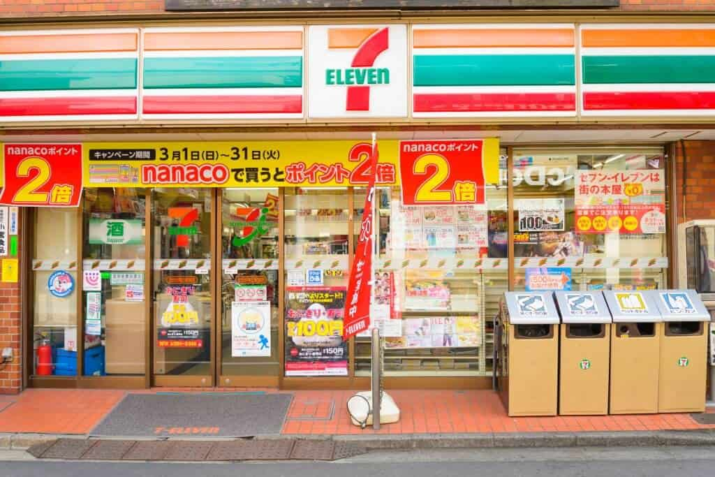 Miss About Japan Convenience Stores