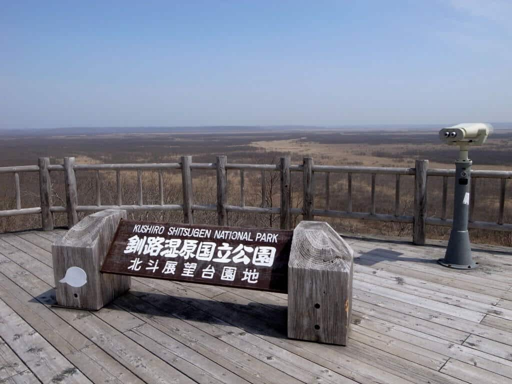 Kushiro Marsh Look-out