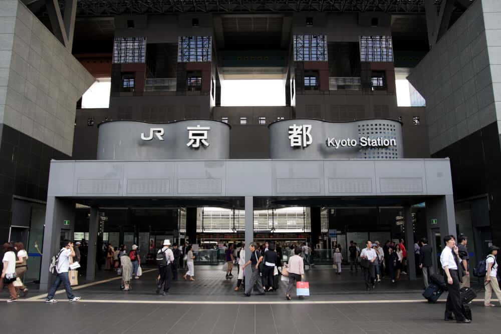 Kyoto Station Front
