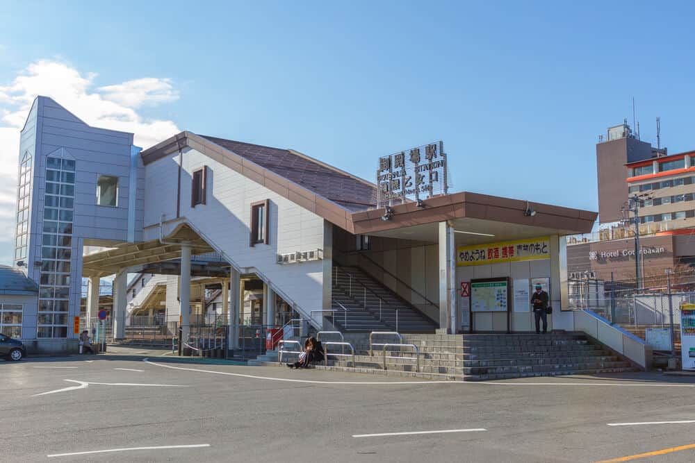 Mt. Fuji Gotemba Station