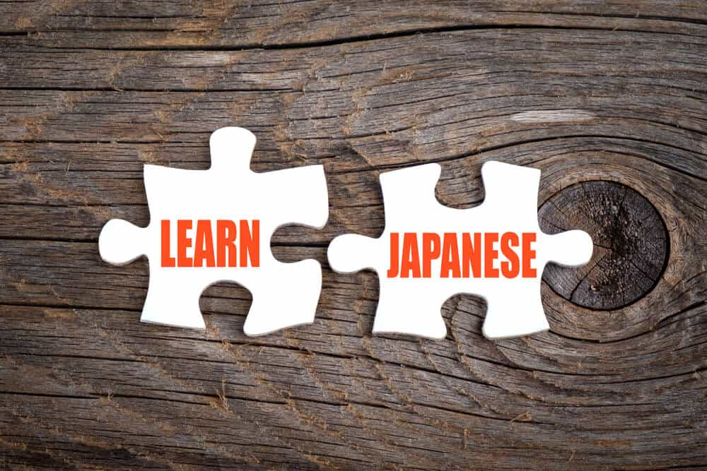 Learning Japanese for Beginners Grammar