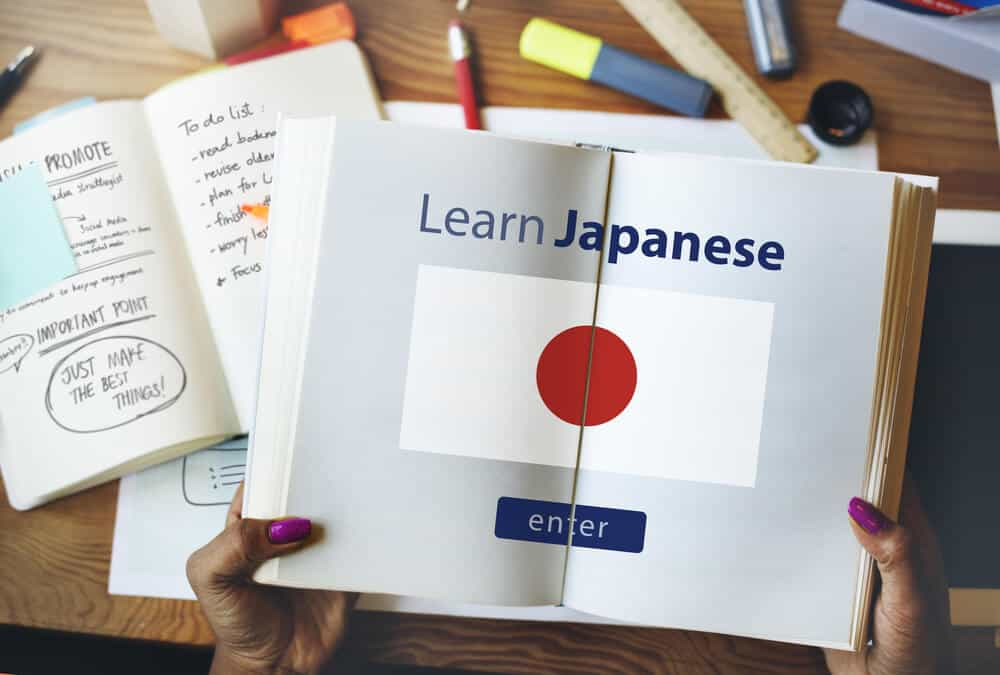 Learning Japanese for Beginners Reading