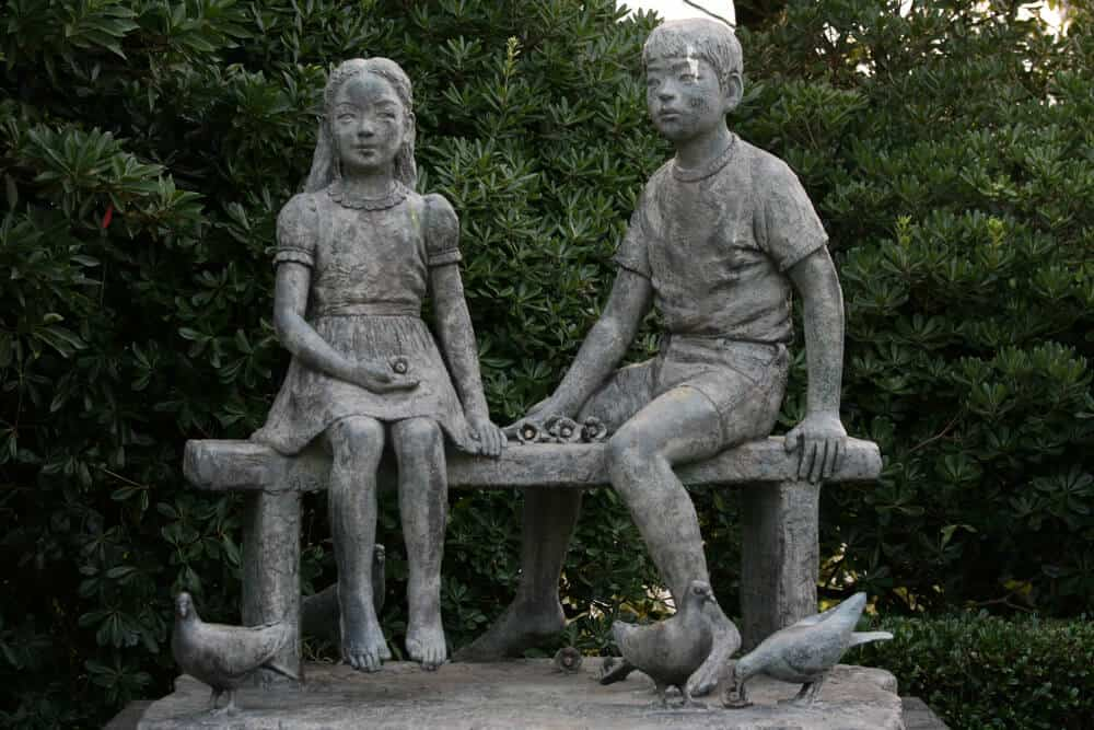 Nagasaki Peace Park Children Statue