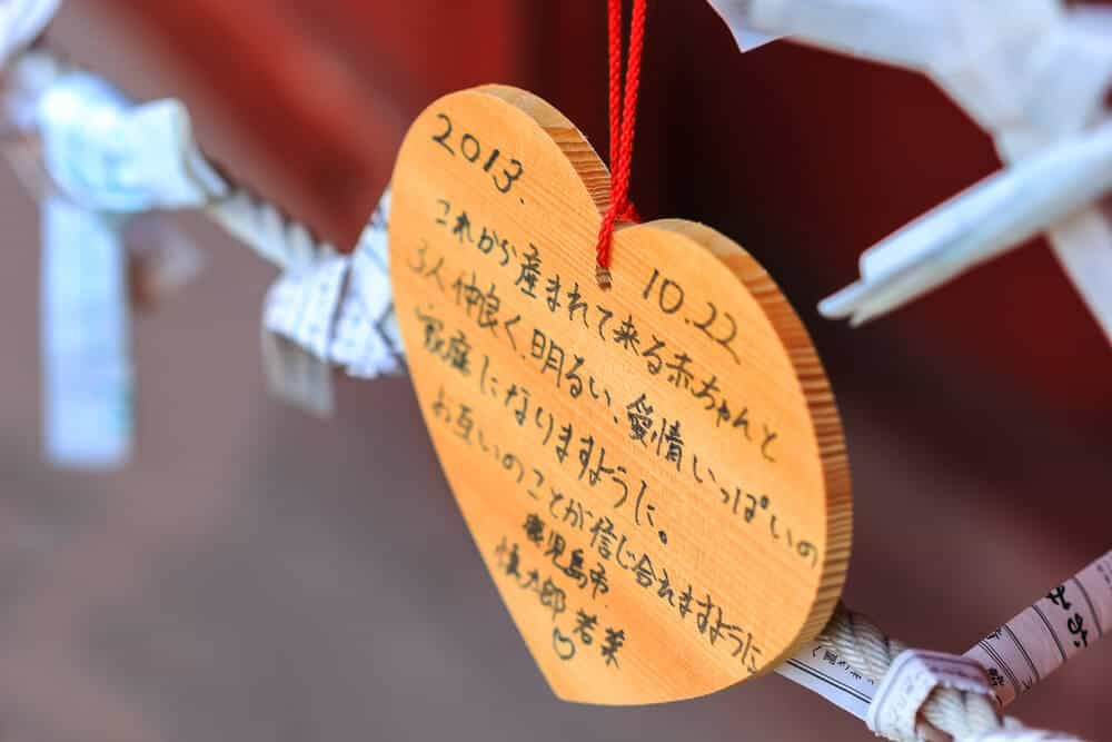 Kofuku-ji Temple Heart Message