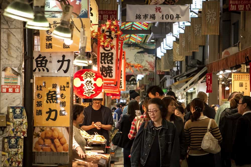 The Atmosphere in Nishiki Market