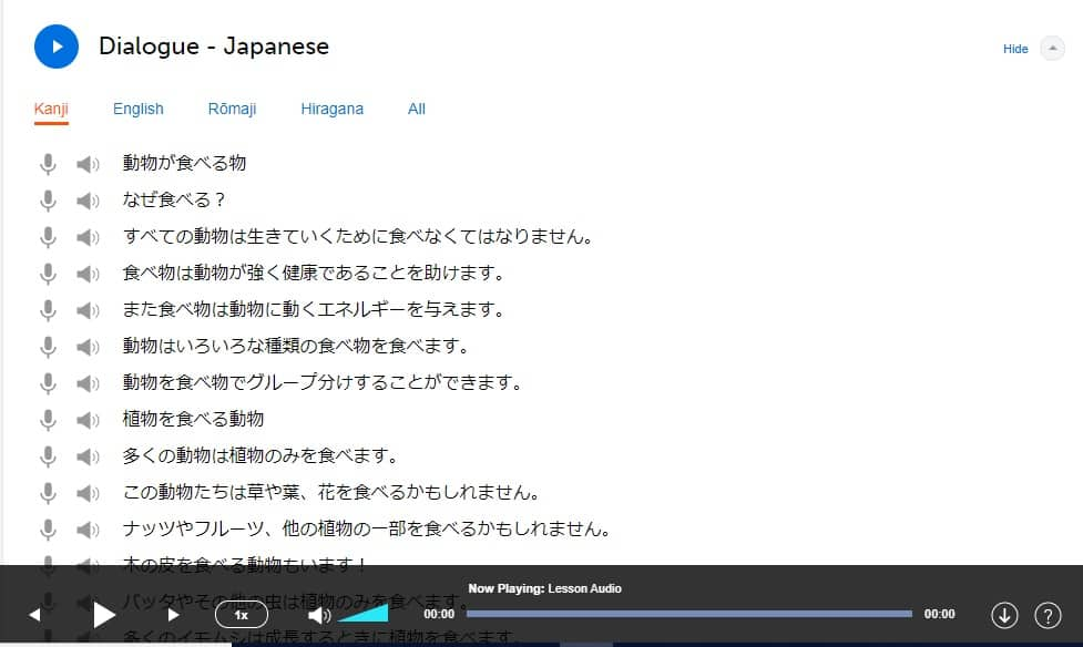 Japanesepod101 Reading Section with Audio and Voice Recording Capability