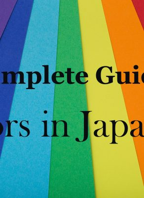 Vertical strips of colored paper (from left to right: purple, dark blue, light blue, green, yellow, orange, and red) to for a rainbow pattern