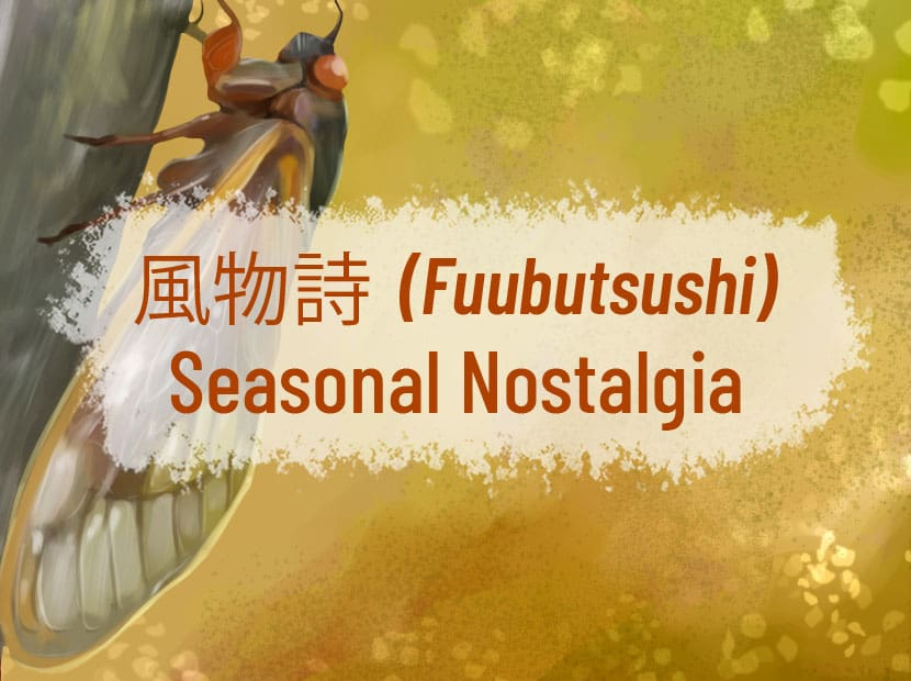 "An illustration of a cicada hanging on a branch. The text in the middle has Japanese characters, and the English translation which says, ""Fuubutsushi -Seasonal Nostalgia."""