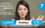 "Young and Cute Japanese girl teaching how to say ""My hobby is ~."" in Japanese."