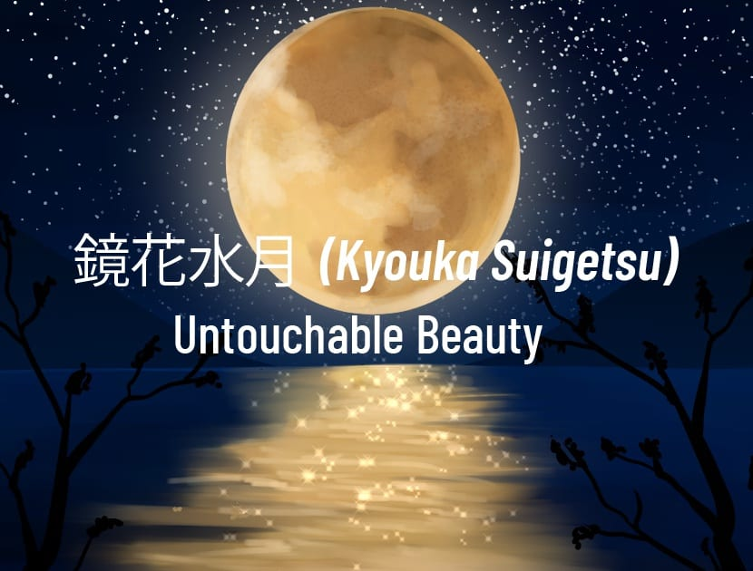 "An illustration of the ocean at night, with a full moon above it. The light of the moon is reflecting off of the ocean. There is Japanese text in the center, with the English translation that says, ""Kyouka Suigetsu- Untouchable Beauty."""