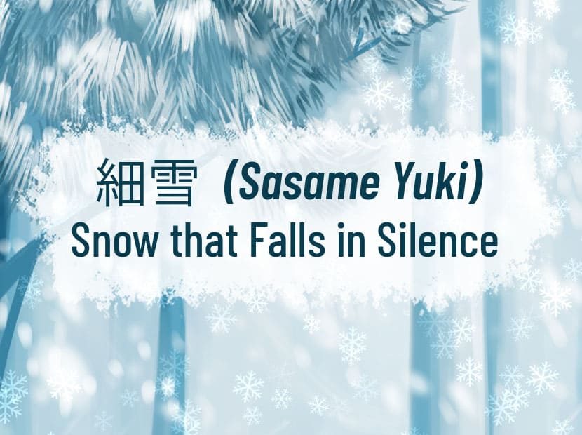 "An illustration of a snowstorm, with trees that are covered with snow. There is Japanese text in the middle with the English translation that says, ""Sasame Yuki - Snow That Falls in Silence."""