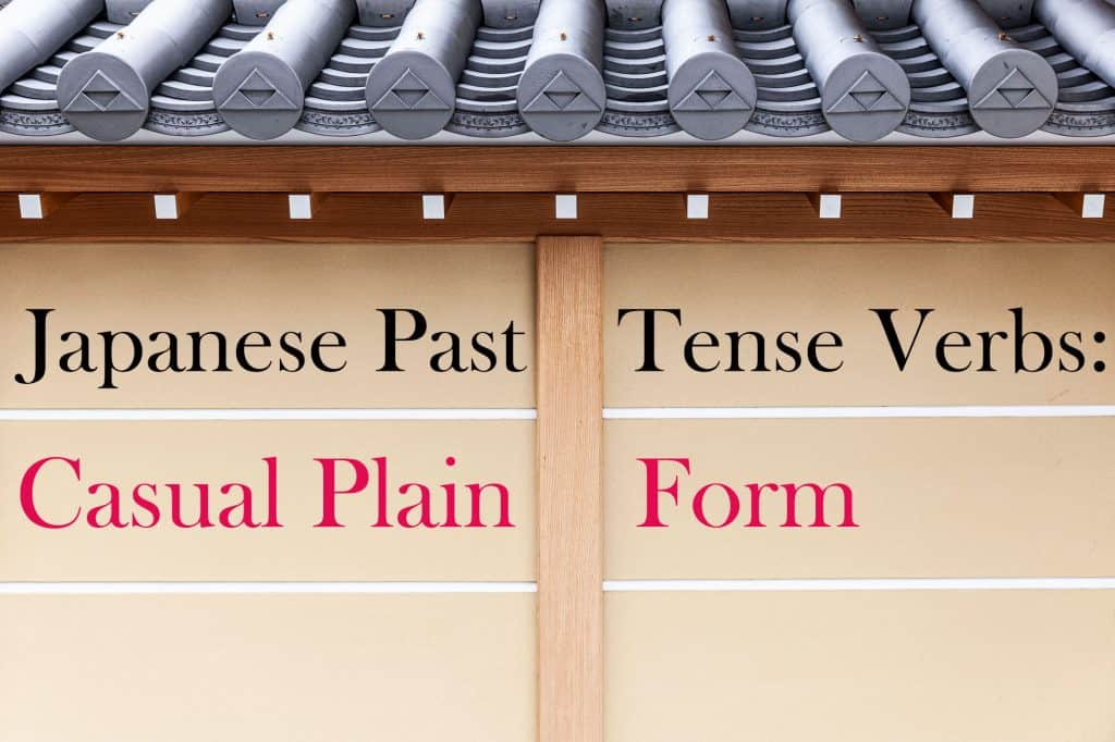 "The side of a Japanese style wall and roof.  The wall is light brown, and the title, ""Japanese Past Tense Verbs:  Casual Plain Form"" is written."