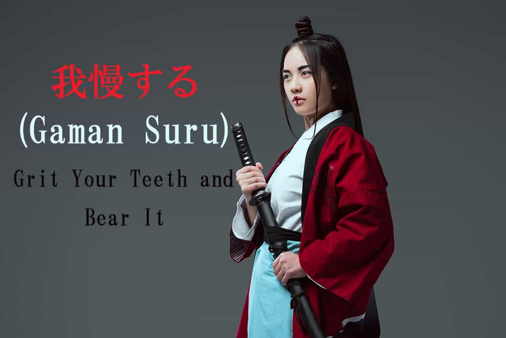 "A young girl dressed in a red, white, and blue samurai type outfit, with a katana blade at her side. She is looking off to the side in the distance. Japanese characters and the English for the word ""Gaman - Bear-it"" are on the left side of the image."