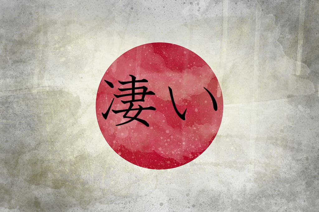 "The Japanese flag with a little blackish and greyish colors on the white part of the flag. In the center where the red circle is, there is a Japanese kanji character "" 凄い."""