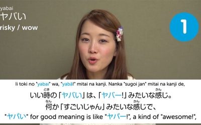 "A young, Japanese girl explaining the Japanese word, ""Yabai"" with Japanese and English text displayed on the screen."