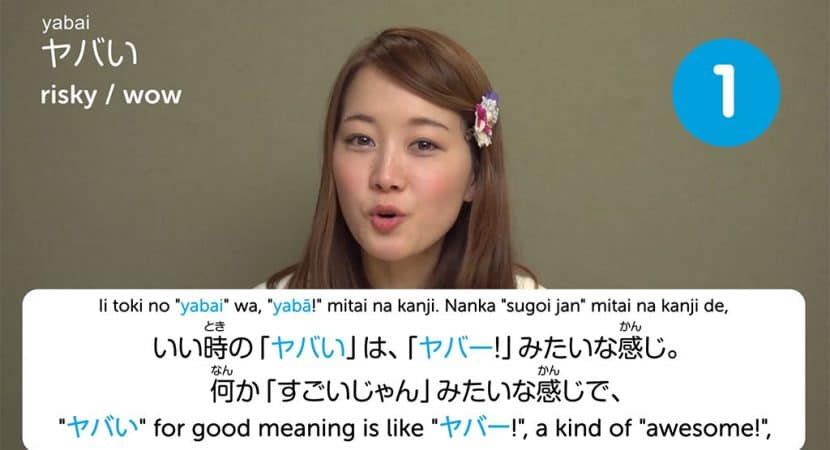 """A young, Japanese girl explaining the Japanese word, """"Yabai"""" with Japanese and English text displayed on the screen."""