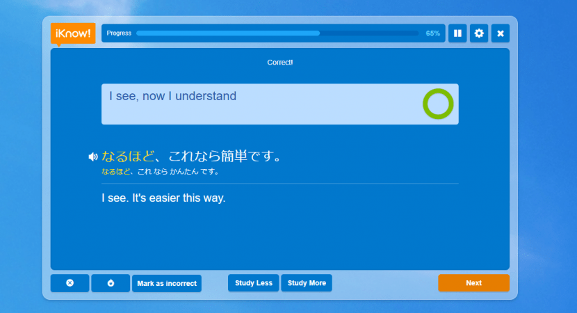 A screenshot of the iKnow Japanese word with English translation and example sentence.