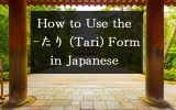 "A Japanese Torii Gate looking outside into nature, with the title of the article on a black rectangle that says, ""How to Use the たり (-Tari) Form in Japanese."