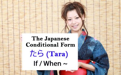 """A young, Asian woman dressed in a blue and red kimono holding a blank, white sign. On the sign is text that reads, """"The Japanese Conditional Form Tara If/When ~."""""""