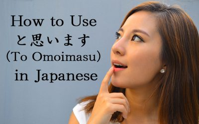 """A young, Asian woman looking off to the left side of the image with her finger to her mouth as if thinking about something. The text on the image reads, """"How to Use To Omoimasu in Japanese."""""""